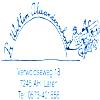 Logo Prins Willem Alexander School
